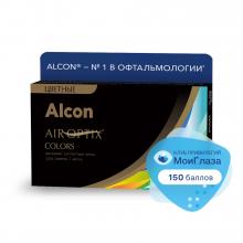 Air Optix Colors (2 линзы)