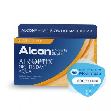 Air Optix Night and Day Aqua (3 линзы)