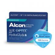 Air Optix Aqua Hydraglyde (3 линзы)
