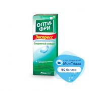 Opti Free Express (355мл)