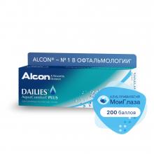 Dailies Aqua Comfort Plus (30 линз)